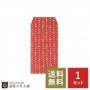 【送料無料】ふわり和紙ぽち袋「まめしぼりハート」5枚入