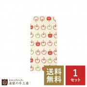 【送料無料】ふわり和紙ぽち袋「りんご」5枚入