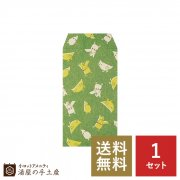 【送料無料】ふわり和紙ぽち袋「インコ」5枚入