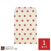 ふわり和紙袋(中)「みずたま弐ピンク」