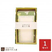 ふわり箱入り箋(中)「インコ」