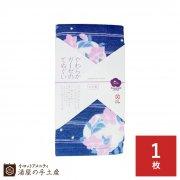 japanese style|KIMONO STYLE「待つ宵/てぬぐい」