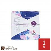japanese style|KIMONO STYLE「待つ宵/ハンカチ」