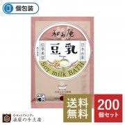 【送料無料】和み庵入浴剤「豆乳の湯」200個