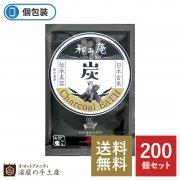 【送料無料】和み庵入浴剤「炭の湯」200個