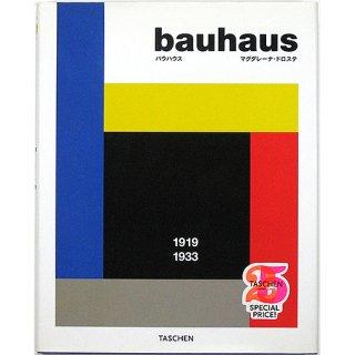 バウハウス 1919-1933 タッシェン25周年記念版 Bauhaus
