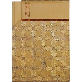 <img class='new_mark_img1' src='http://shop.otogusu.com/img/new/icons5.gif' style='border:none;display:inline;margin:0px;padding:0px;width:auto;' />Classical Chinese Doors and Windows������ŵ�Υɥ�����