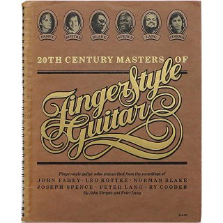20th Century Masters of Finger-Style Guitar フィンガースタイル・ギターの20世紀の巨匠たち
