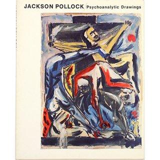 Jackson Pollock: Psychoanalytic Drawings ジャクソン・ポロック:精神分析用ドローイング