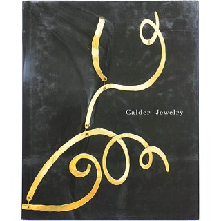 <img class='new_mark_img1' src='//img.shop-pro.jp/img/new/icons31.gif' style='border:none;display:inline;margin:0px;padding:0px;width:auto;' />Calder Jewelry カルダー・ジュエリー