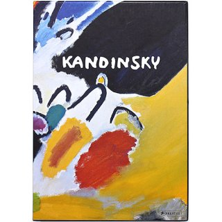 Vasily Kandinsky ワシリー・カンディンスキー