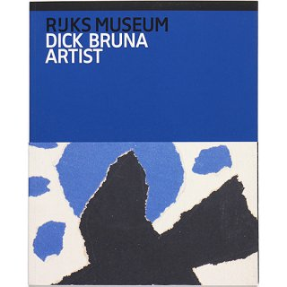 Dick Bruna: Artist ディック・ブルーナ:アーティスト