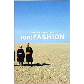 (un)Fashion: Tibor + Maira Kalman ティボール+マイラ・カルマン