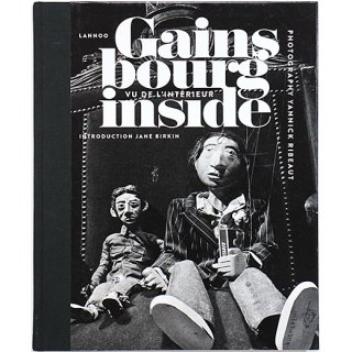 Gainsbourg Inside: Vu De L'interieur ゲンスブール・インサイド