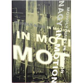 視覚の実験室 モホイ=ナジ/イン・モーション MOHOLY-NAGY IN MOTION