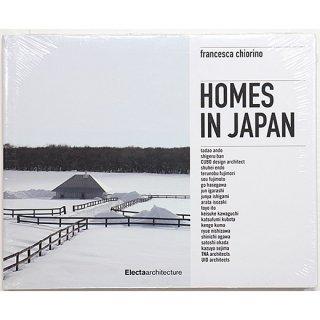 Homes in Japan 日本の住宅