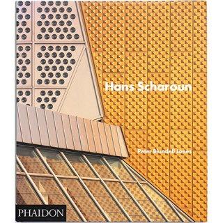 Hans Scharoun ハンス・シャロウン