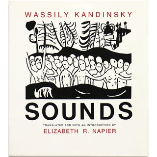 Wassily Kandinsky: Sounds ワシリー・カンディンスキー:サウンズ