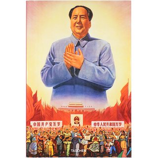 <img class='new_mark_img1' src='https://img.shop-pro.jp/img/new/icons5.gif' style='border:none;display:inline;margin:0px;padding:0px;width:auto;' />Chinese Propaganda Posters チャイニーズ・プロパガンダ・ポスター
