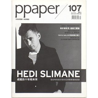 <img class='new_mark_img1' src='https://img.shop-pro.jp/img/new/icons5.gif' style='border:none;display:inline;margin:0px;padding:0px;width:auto;' />ppaper #107: Hedi Slimane エディ・スリマン特集