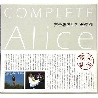 <img class='new_mark_img1' src='https://img.shop-pro.jp/img/new/icons5.gif' style='border:none;display:inline;margin:0px;padding:0px;width:auto;' />完全版 アリス:沢渡朔 Complete Alice: Hajime Sawatari