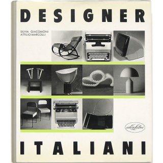 Designer Italiani イタリアデザイナー
