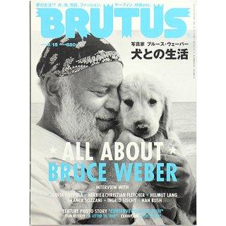 BRUTUS ブルータス 2005年8月15日号 写真家ブルース・ウェーバー 犬との生活