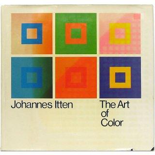 Johannes Itten: The Art of Color ヨハネス・イッテン:色彩の芸術