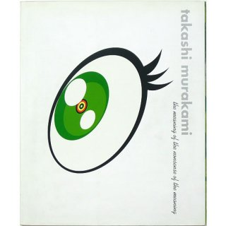 Takashi Murakami: The Meaning of the Nonsense of the Meaning 村上隆