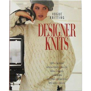 Designer Knits: Vogue Knitting デザイナーのニット:ヴォーグニッティング