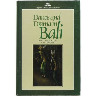 Dance and Drama in Bali ダンス & ドラマ・イン・バリ