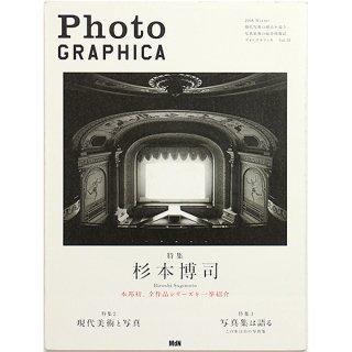 PHOTO GRAPHICA[フォトグラフィカ] 2008 Winter Vol.13 特集 杉本博司