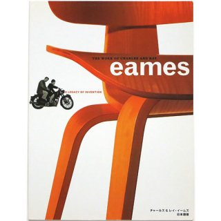 The Work of Charles and Ray Eames: A Legacy of Invention チャールズ&レイ・イームズ 日本語版