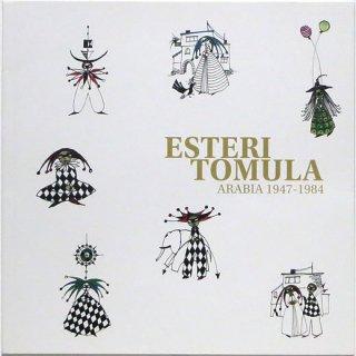 Esteri Tomula: ARABIA 1947-1984 エステリ・トムラ:アラビア 1947-1984