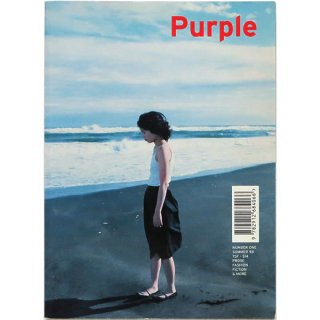 Purple Number One Summer 98