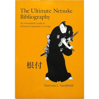 The Ultimate Netsuke Bibliography 究極の根付文献目録