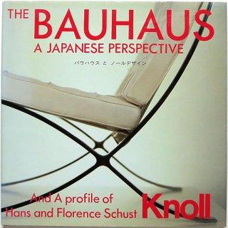バウハウスとノールデザイン The Bauhaus