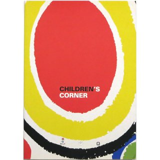 Children's Corner: Artist's books for children 子供の領分