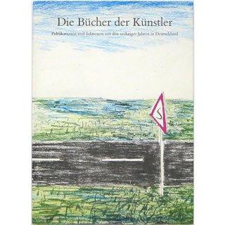 Die Bucher der Kunstler 芸術家の本