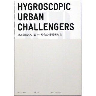 Hygroscopic Urban Challengers 水も滴るいい輩 - 都会の挑戦者たち