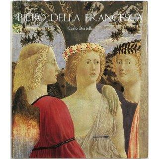 Piero della Francesca ピエロ・デラ・フランチェスカ