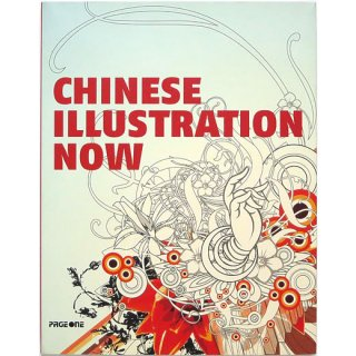 Chinese Illustration Now