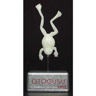Frog Lamp フログ・ランプ