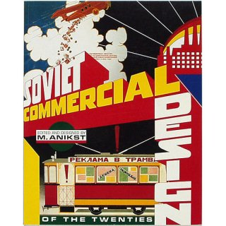 Soviet Commercial Design ソビエト・コマーシャル・デザイン