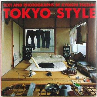 TOKYO STYLE 東京スタイル