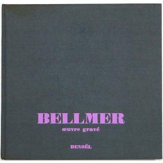 Hans Bellmer: Oeuvre Grave ハンス・ベルメール版画作品集