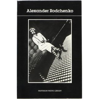Alexander Rodchenko (Pantheon Photo Library) アレクサンドル・ロトチェンコ