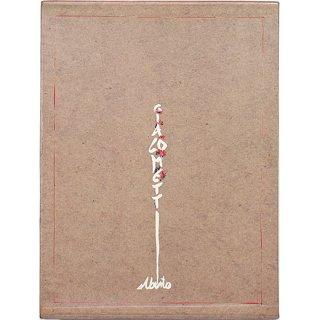 <img class='new_mark_img1' src='https://img.shop-pro.jp/img/new/icons31.gif' style='border:none;display:inline;margin:0px;padding:0px;width:auto;' />Alberto Giacometti: Exposicion y catalogo アルベルト・ジャコメッティ