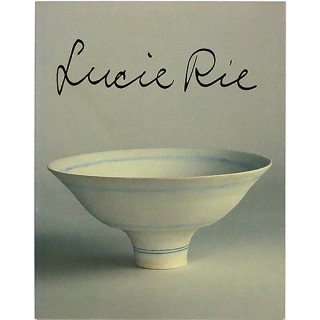 Lucie Rie ルーシー・リー