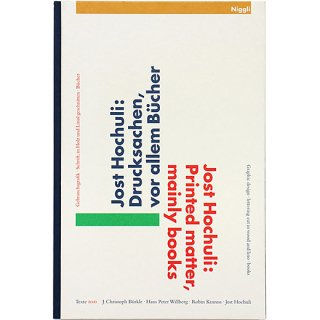 Jost Hochuli: Printed Matter, Mainly Books ヨスト・ホフリ:印刷物、本を中心に